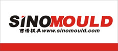 sino mould co,.ldt